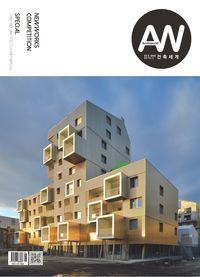Archiworld [Vol. 264]:New works competition:Special thinkTREE Architects & Partners, Inc.