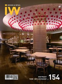 iW (Interior world) [Vol. 154]:Design & Detail:NEW PROJECT THEME : CAFE & RESTAURANT