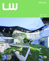 Lw [Vol. 79]:SPECIAL Ujirany THEME Garden