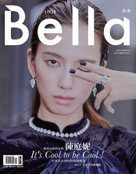 Bella儂儂 [第401期]:像我這樣的女孩 陳庭妮
