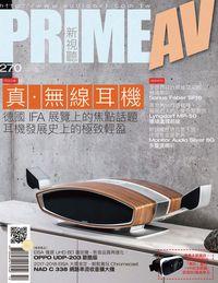 Prime AV新視聽 [第270期]:真.無線耳機