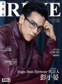 REVE享夢誌 [2017秋季號] [第27期]:Hugo Boss Eyewear 代言人 彭于晏