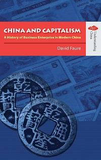 China and capitalism:a history of business enterprise in modern China