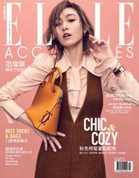 ELLE Accessories [2017秋冬號]:CHIC & COZY