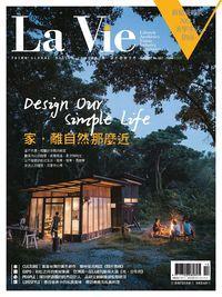 La Vie [第162期]:家, 離自然那麼近