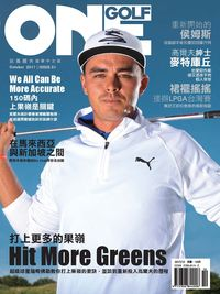 One Golf玩高爾夫 [第81期]:打上更多的果嶺