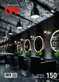 iW (Interior world) [Vol. 150]:Design & Detail:NEW PROJECT THEME : BEAUTY
