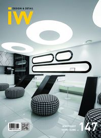 iW (Interior world) [Vol. 147]:Design & Detail:NEW PROJECT THEME : CLINIC
