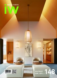 iW (Interior world) [Vol. 148]:Design & Detail:NEW PROJECT THEME : HOTEL