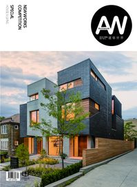 Archiworld [Vol. 254]:Special House & Living