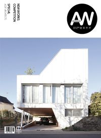 Archiworld [Vol. 256]:Special Acdf architects