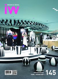 iW [Vol. 145]:Design & Detail:NEW PROJECT party/space/design Studio THEME : FASHION SHOP