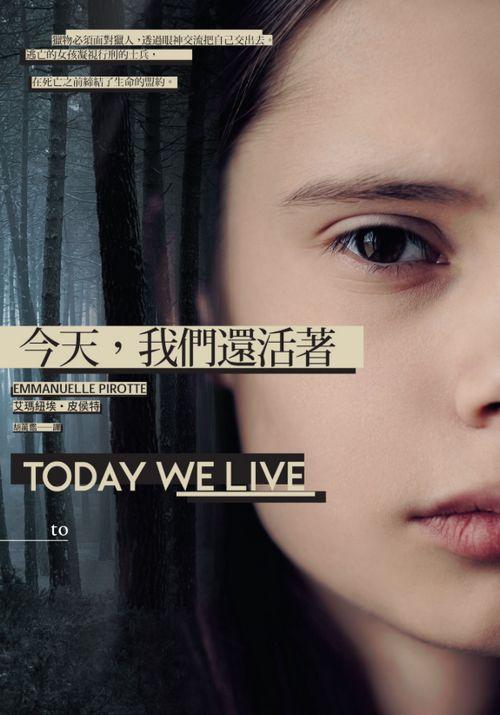 今天, 我們還活著