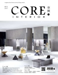CORE.INTERIOR空間 [第9期]:再造! 活化進行式 Turnaround! Ongoing Revitalizing