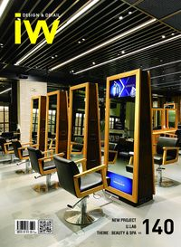 iW [Vol. 140]:Design & Detail:NEW PROJECT u.lab Theme : beauty & spa