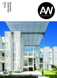 Archiworld [Vol. 252]:New works competition:Special Aedas