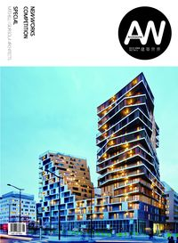 Archiworld [Vol. 253]:New works competition:Special Mitchell|Giurgola Architects