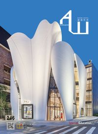 Archiworld [Vol. 246]:Design & detail:Special Education