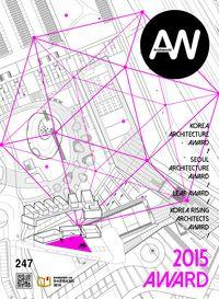Archiworld [Vol. 247]:2015 Award
