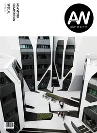 Archiworld [Vol. 249]:New works competition:Office at