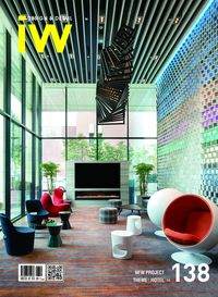 iW (Interior world) [Vol. 138]:Design & Detail:NEW PROJECT THEME : HOTEL