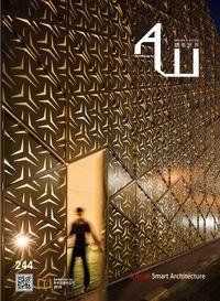 Archiworld [Vol. 244]:Design & detail:Special Smart Architecture