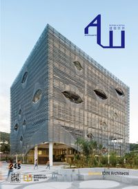 Archiworld [Vol. 245]:Design & detail:Special IDIN Architects