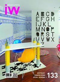iW [Vol. 133]:Design & Detail:NEW PROJECT ZEMBEREK DESIGN SPECIAL : RESIDENCE