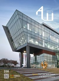 Archiworld [Vol. 238]:Design & detail:Special Prof. Lee Seok Gweon + Yu Deok Architects