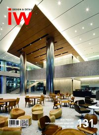 iW [Vol. 131]:Design & Detail:NEW PROJECT melloncolie fantastic space LITA SPECIAL : OFFICE
