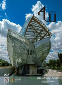 Archiworld [Vol. 235]:Design & detail:Special 2014 Architecture Awards