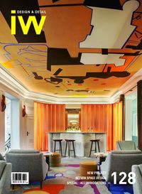 iW [Vol. 128]:Design & Detail:NEW PROJECT BETWIN SPACE DESIGN SPECIAL : ACCOMMODATIONS