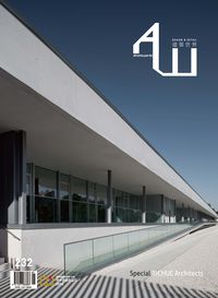 Archiworld [Vol. 232]:Design & detail:Special RICHUE Architects