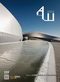 Archiworld [Vol. 233]:Design & detail:Special ILSHIN Architects & Associates