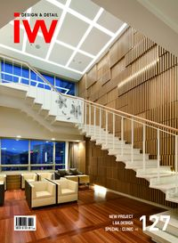 iW (Interior world) [Vol. 127]:Design & Detail:NEW PROJECT L&K DESIGN SPECIAL : CLINIC
