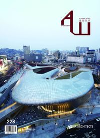 Archiworld [Vol. 228]:Design & detail:Special Aamer architects