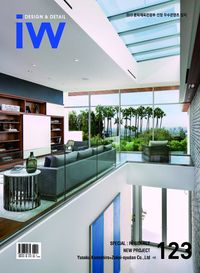 iW (Interior world) [Vol. 123]:Design & Detail:SPECIAL : RESIDENCE NEW PROJECT Yusaku Kaneshiro+Zokei-syudan Co.,Ltd