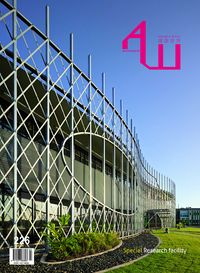 Archiworld [Vol. 226]:Design & detail:Special Research facility
