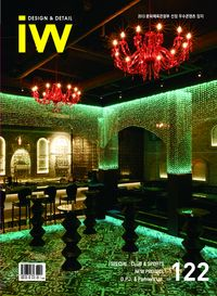 iW (Interior world) [Vol. 122]:Design & Detail:SPECIAL : CLUB & SPORTS NEW PROJECT D.P.J. & Partners,Ltd.