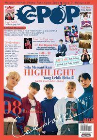 epop (Malay) [Issue 98]