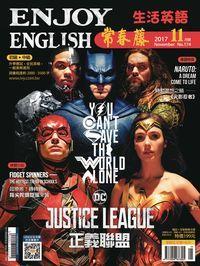 常春藤生活英語雜誌 [第174期] [有聲書]:正義聯盟