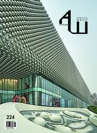 Archiworld [Vol. 224]:Design & detail:Special Office