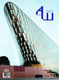 Archiworld [Vol. 225]:Design & detail:Special House