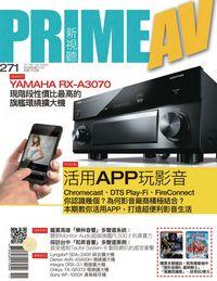 Prime AV新視聽 [第271期]:活用APP玩影音