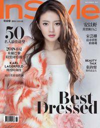 InStyle 時尚樂 [第18期]:Best Dressed