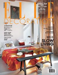 ELLE Decoration [2017冬季號]:慢生活 slow living
