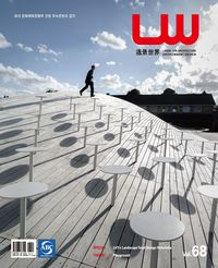 Lw [Vol. 68]:SPECIAL LHYn Landscape Total Design Networks THEME Playground:LANDSCAPE ARCHITECTURE ENVIRONMENT DESIGN