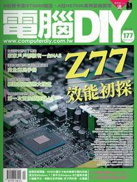 電腦DIY [第177期]:Z77效能初探