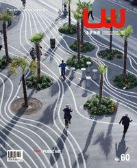 Lw [Vol. 60]:LANDSCAPE ARCHITECTURE ENVIRONMENT DESIGN:THEME PUBLIC ART