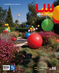 Lw [Vol. 66]:LANDSCAPE ARCHITECTURE ENVIRONMENT DESIGN:SPECIAL Karres en Brands THEME Pavilion